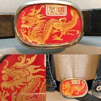 Vintage Tin Belt Buckle Red Dragon